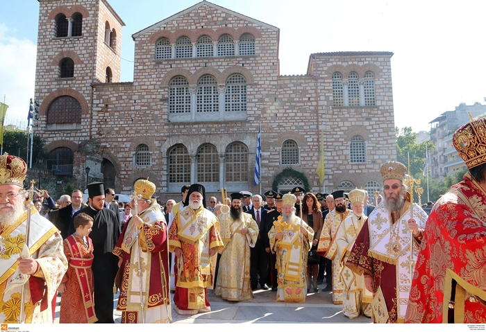 Litania Agios Dimitrios