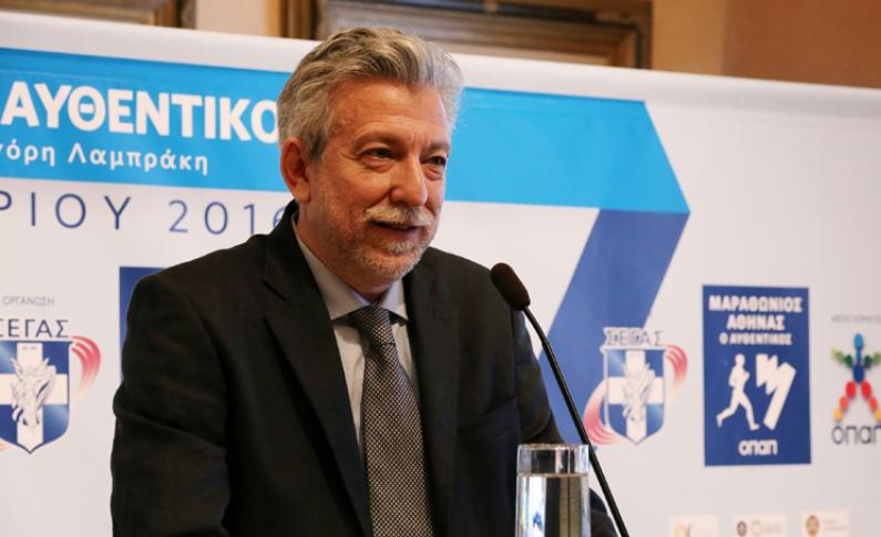 Ο υφυπουργός Αθλητισμού Σταύρος Κοντονής μιλάει στη συνέντευξη Τύπου του Αυθεντικού Μαραθωνίου στην αίθουσα τελετών του Δημαρχιακού Μεγάρου, ΑΠΕ-ΜΠΕ/ΑΠΕ-ΜΠΕ/ΑΛΕΞΑΝΔΡΟΣ ΒΛΑΧΟΣ