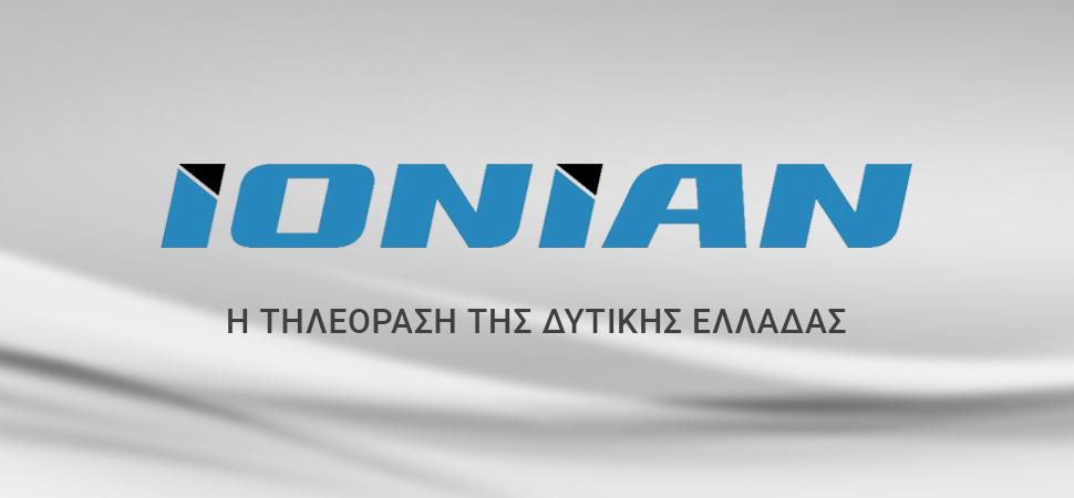 Ionian Channel - Εφημερίδα Ημέρα, Ζάκυνθος.